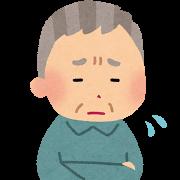 shinpai_ojiisan